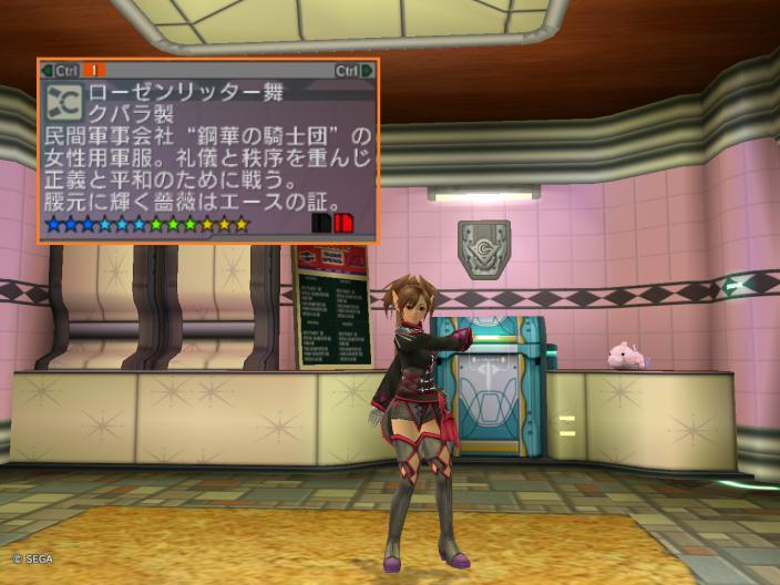 2012_5_25_04.jpg