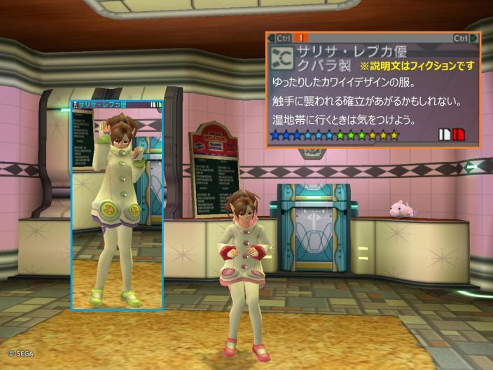 2012_5_25_06.jpg