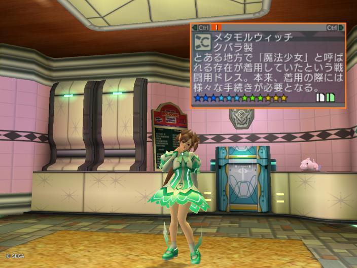 2012_5_25_09.jpg