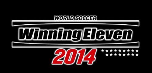 WorldSoccerWinningEleven2014cwctop.jpg