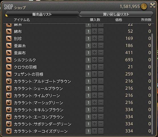 fuchi001.jpg