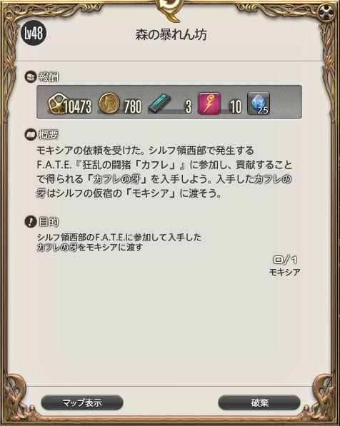 fuchi003.jpg
