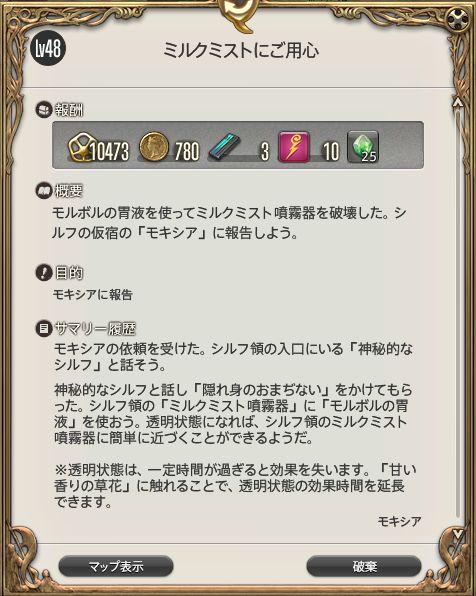 fuchi004.jpg