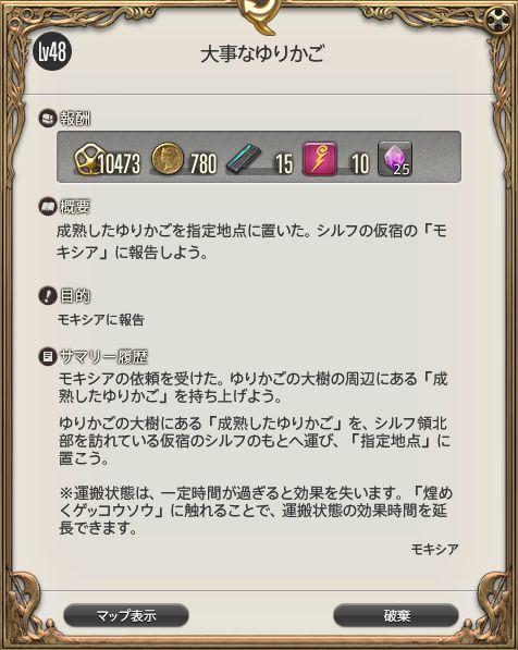 fuchi005.jpg