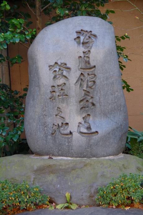 20140118永昌寺2