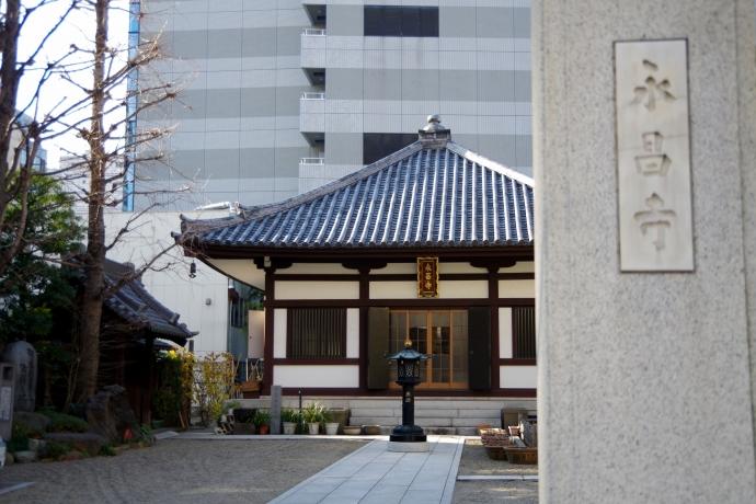 20140118永昌寺4