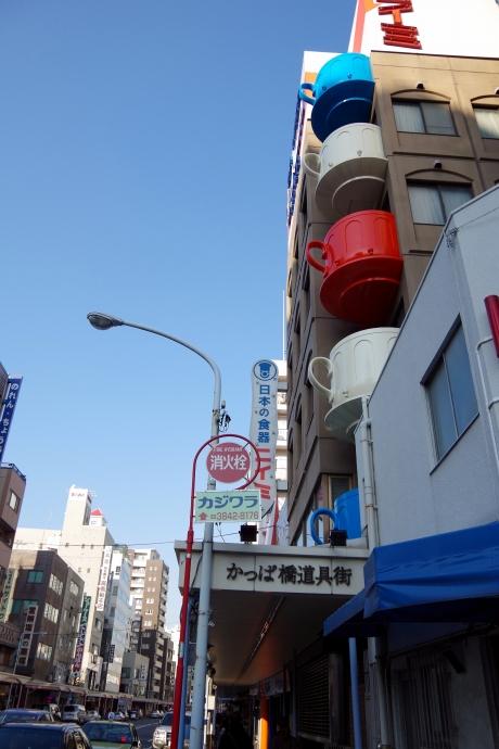 20140118かっぱ橋道具街2