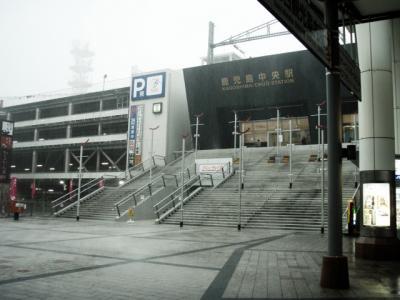 20120411屋久島02