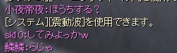 2012-12-27 16_37_37