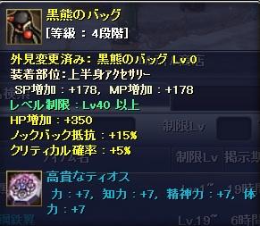2013-1-5 16_57_0