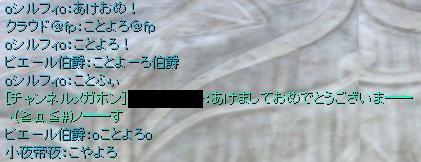2013-1-1 0_4_23