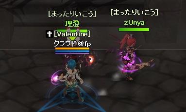 2010-12-5 22_40_42