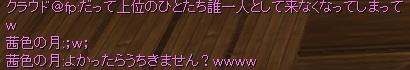 2010-11-23 14_54_31