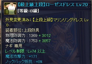 2013-2-25 10_55_45
