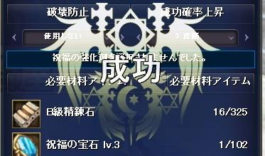 2013-2-25 10_55_19