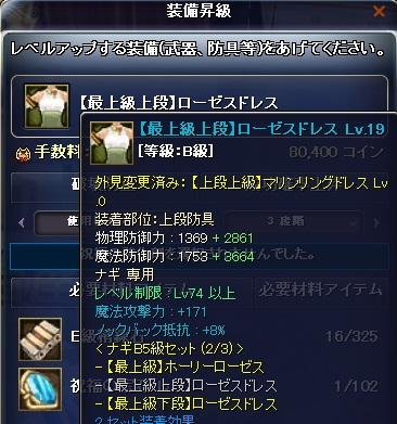 2013-2-25 10_55_12