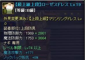 2013-2-25 8_23_35