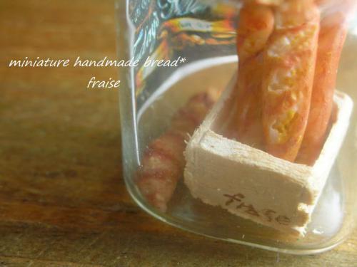 小瓶にフランスパン4