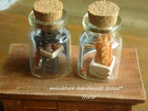 小瓶にフランスパン5