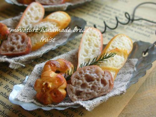 パンのモールドアレンジ4