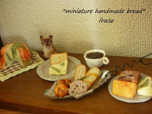 パンのモールドアレンジ6