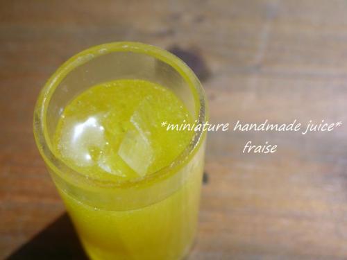 オレンジジュース3
