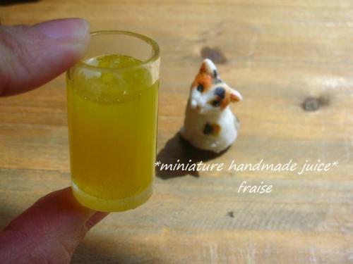 オレンジジュース4