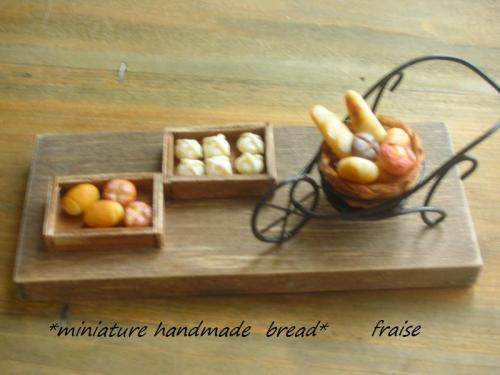 パン作り33