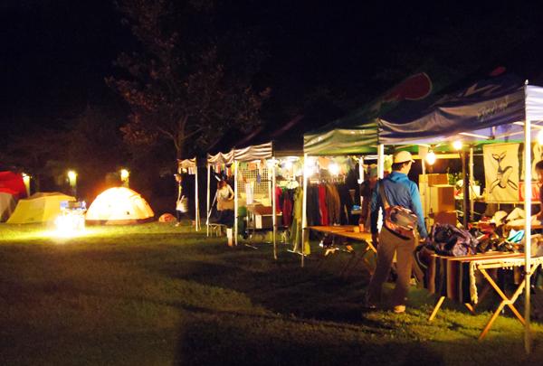 true camp 2012017