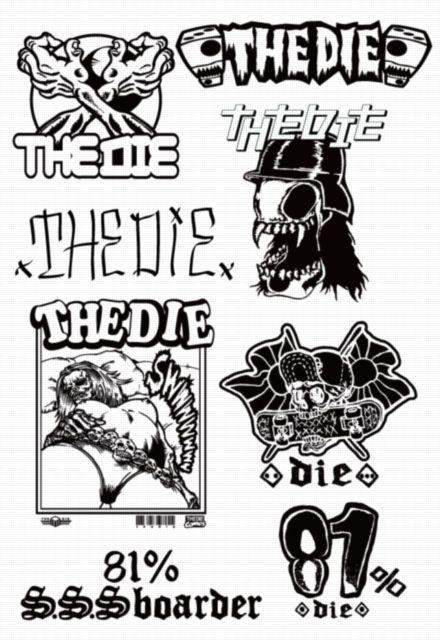 the die 2009 440x640c