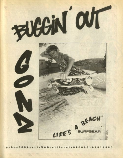 lifes-a-beach-gonz-buggin-out-1987 500x640