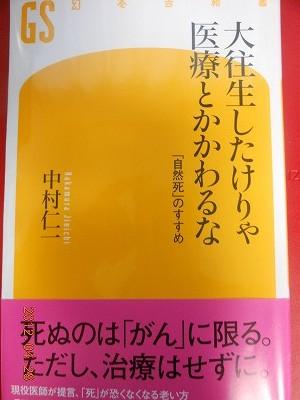 DSCN0331.jpg