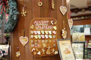 アドベンツカレンダー