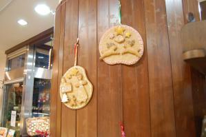 ラ・テール洋菓子店_2012.12.14