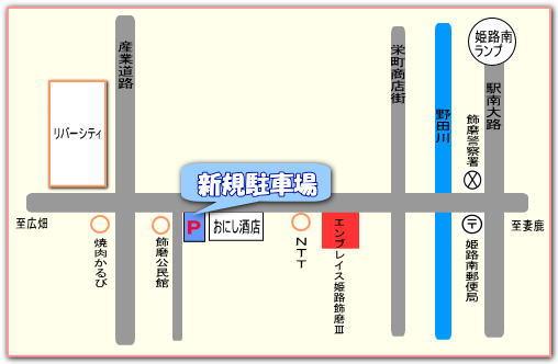 尾西駐車場地図