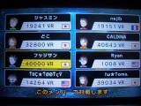 VR40000.jpg