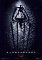 amazing-spiderman001