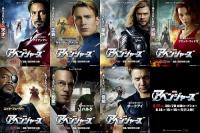 avengers002