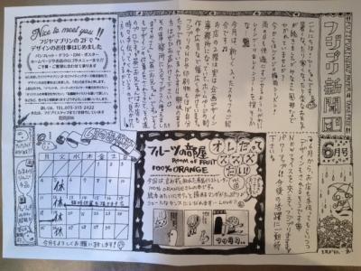 2012.6月新聞