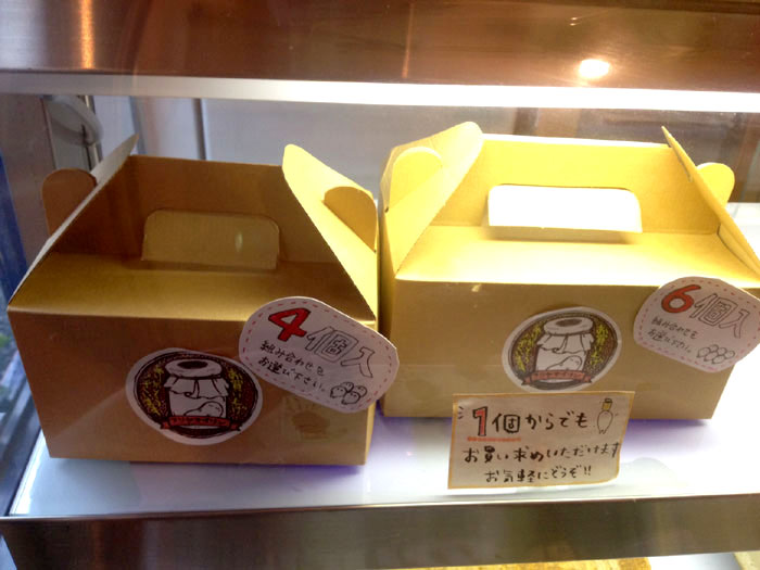 プリンテイクアウト箱