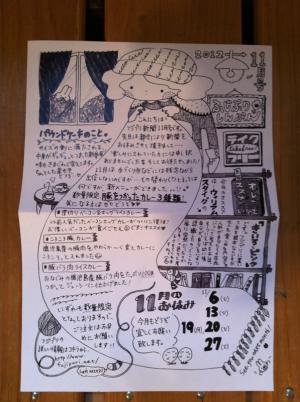 shinbun11.jpg