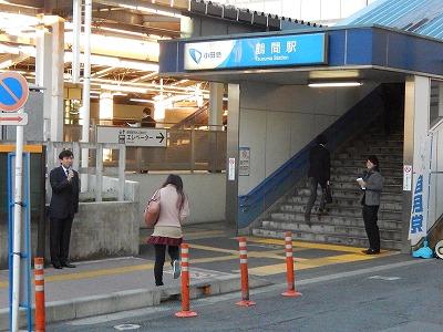 2014114鶴間駅02
