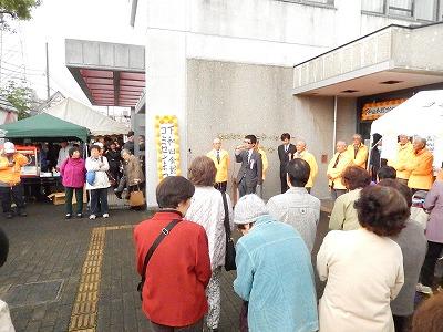 20141109下和田コミセン02