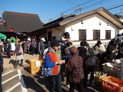 20141116下鶴間ふるさと館04