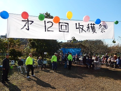 20141115木村収穫祭03