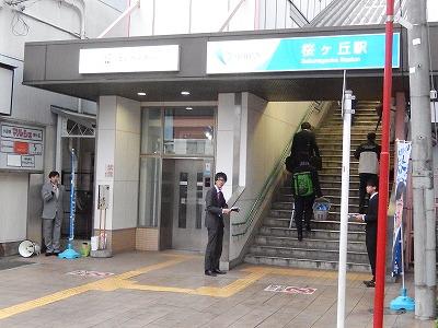 20141125桜丘02