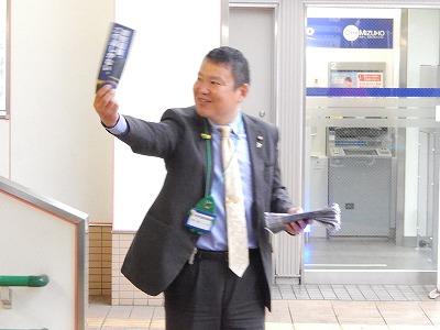 20141125桜丘03