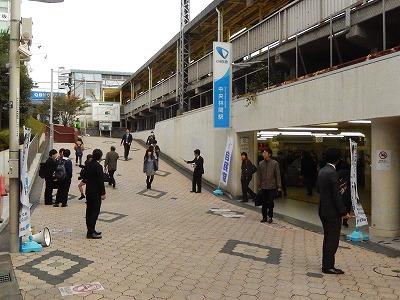 20141128中央林間駅西口03