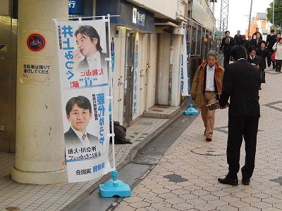 20141128中央林間駅西口02