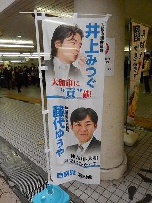 20141128中央林間駅西口04